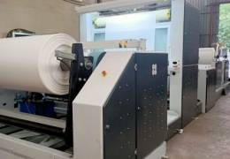 Kumaş Aktarma Makinası